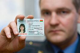 Интернет виноват в отказе от водительских прав!?