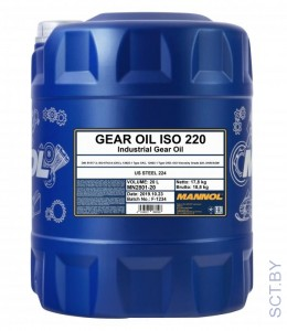 MANNOL Gear Oil  ISO 220 20л.